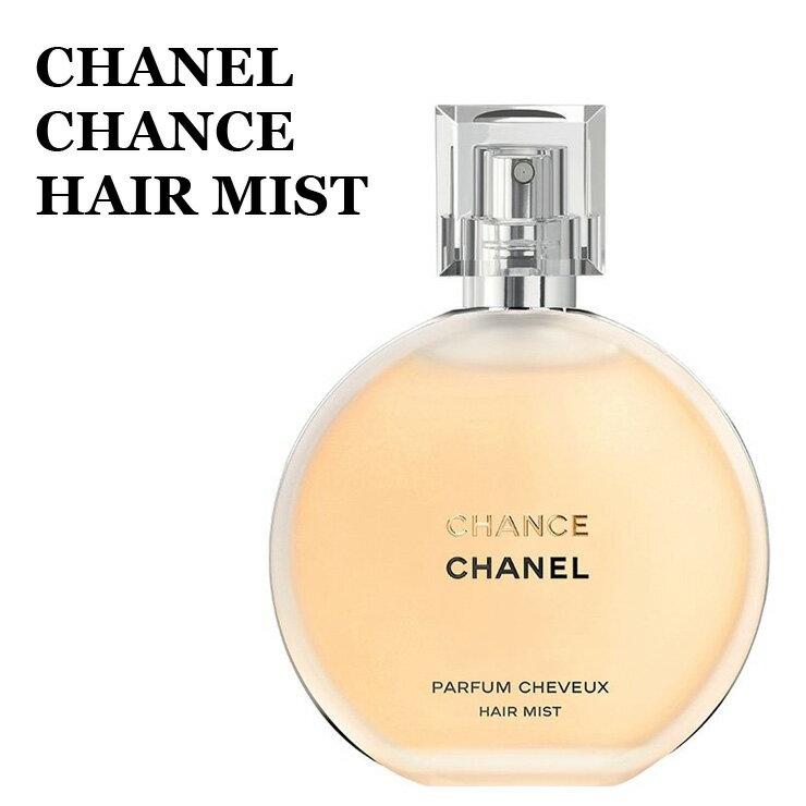 シャネルチャンスヘアミスト35MLCHANEL126990CHANCEPARFUMCHEVEUX35