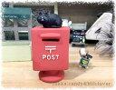 RoomClip商品情報 - 【特価・セール】concombre 郵便ポスト貯金箱