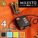 <ショップセレクト>TSA3桁ダイヤル錠/ミレスト MILESTO/TSA ロック 南京錠 鍵 スーツケース キャリーバッグ トランク