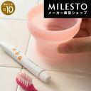 <コンサイス>携帯用コップ付ハブラシセット/歯磨きセット/旅...