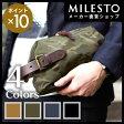 【直営】【送料無料】<LAGOPUS>クラッチバッグ/ミレスト MILESTO/ラゴパス/カモフラージュ柄 おしゃれ 手持ちカバン 迷彩柄 おしゃれ 上品 大型 ポーチ 鞄 ケース10P27May16