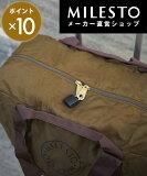 【当店限定色】【直営】<MILESTO>ポケッタブルボストンバッグ 35L/ミレスト MILESTO/小型 軽量 カバン 折り畳みバッグ 大容量 軽量 トラベルグッズ 持ち運び 旅行用品 便利 ショップチャンネル