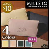 【当店限定色】【直営】<MILESTO>カードケース/ミレスト MILESTO/カード 片付け カードホルダー ポイントカード クレジットカード 名刺入れ 収納 上品