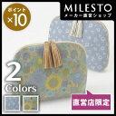 30%OFF【milesto】【Sweet escape】リバティプリントランジェリーポーチ(シャンブレー) ミレスト/MILESTO/スウィートエスケープ/旅..