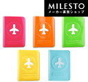 <Alife>H.F パスポートカバー/ミレスト MILESTO/アリフ/パスポート入れ パスポート...