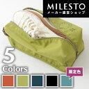 【当店限定色】【直営】<MILESTO>シューズバッグ 5L/ミレスト MILESTO/ジム 靴入れ 収納 スニーカー 運動靴 パンプス