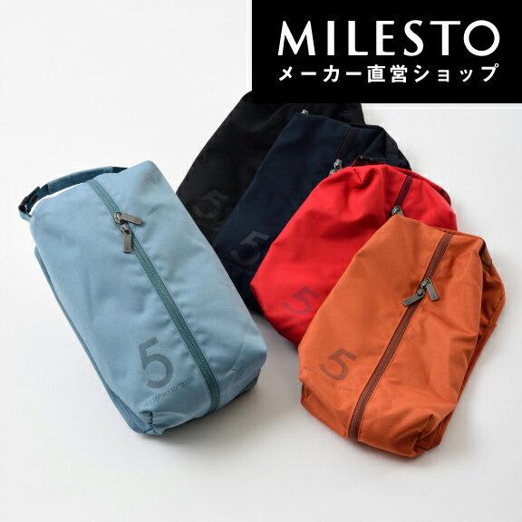 【直営】<MILESTO UTILITY>シューズバッグ 5L/ミレスト MILESTO/靴収納 シューズ入れ シューズケース 消臭 ジム 旅行
