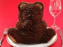 丸ごと食べられるチョコレートケーキ/立体デコレーションケーキ【バースデーケーキ、誕生日ケーキにピッタリ!クマの立体ケーキ】マイルストーン ベアー