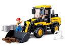 【AFM ブロックシリーズ/タウン】AFM ホイールローダー◆212ピース/働く車/重機/タイヤドーザー/建設車両/工事車両