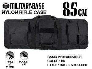 【M4/HK416D/G36Cなどカービンサイズに最適】MILITARY