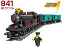 【AFM ブロックシリーズ/タウン】SL機関車+カーゴトレイン ライブサウンド 821Blocks◆電車/専用周回レール付/LEGO互換/ミニフィグ付属