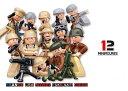 【AFM ミリタリーブロックシリーズ/ガチャシリーズ】AFM World War 2 ミニフィグシリーズ 6個パック◆第二次世界大戦モチーフ/WW2/兵士/米軍