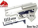 LONEX 8mm 強化メカボックスセット Ver2 M4/M16◆各社 スタンダード 電動ガン バージョン2 メカBOX 耐久性アップ ハイサイクル仕様に