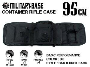 MILITARY-BASE(ミリタリーベース)95cm コンテナライフ