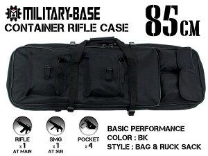 MILITARY-BASE(ミリタリーベース)85cm コンテナライフ