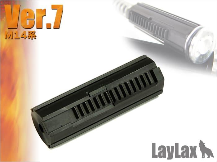 LayLax(ライラクス) ハードピストンVer7★東京マルイスタンダード電動ガンM14シリーズ専用(メカボックスVer.7)