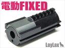 【金属歯を追加する事で耐久性をアップ】LayLax(ライラクス) 東京マルイ電動ハンドガン専用ハードピストンプラス★G18C/M93R/USP