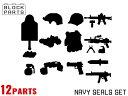 【レゴカスタムパーツ/装備セット】AFM NAVY SEALs 12パーツセット/ホワイト◆ネイビーシールズ装備+ガンセット/アメリカ海軍特殊部隊/フィグ