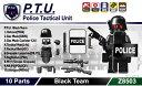 【レゴカスタムパーツ/装備セット】AFM P.T.U.-ブラックチーム 10パーツセット/ブラック◆警察機動隊の装備一式セット/フィグ