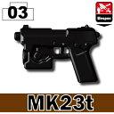 【レゴカスタムパーツ/ウエポンパーツ】AFM MK-23t ハンドガン/ブラック◆Mk 23をモデリング/ソーコム/特殊部隊装備に/フィグ用