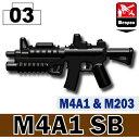 【レゴカスタムパーツ/ウエポンパーツ】AFM M4A1SB/ブラック◆グレネード搭載のM4A1をモデリング/各国軍装備/特殊部隊装備に/フィグ用