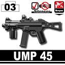 【レゴカスタムパーツ/ウエポンパーツ】AFM UMP45 短機関銃/ブラック◆H&K UMPをモデリング/サイレンサーの装着可能/フィグ用