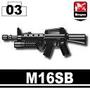 【レゴカスタムパーツ/ウエポンパーツ】AFM M16SB アサルトライフル/ブラック◆M203グレネードランチャーを搭載/自動小銃M16モデル/フィグ用