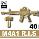【レゴカスタムパーツ/ウエポンパーツ】AFM M4A1 R.I.S./ダークタン◆脱着可能なフォアグリップ付属/米軍装備/特殊部隊装備に/フィグ用[全国一律300円配送可能]