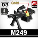 【レゴカスタムパーツ/ウエポンパーツ】AFM M249 ミニミ軽機関銃/ブラック◆脱着可能なバイポット/ボックスマガジン付/特殊部隊装備/フィグ用