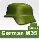 【レゴカスタムパーツ/装備品パーツ】AFM ジャーマン M35 ヘルメット/タンクグリーン◆ドイツ軍装備に/シュータルヘルム/ヘッドパーツ/フィグ用