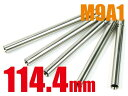 ライラクス NINE BALL マルイ ガスブローバック パワーバレル114.4mm/M9A1用 [エアガン/エアーガン]