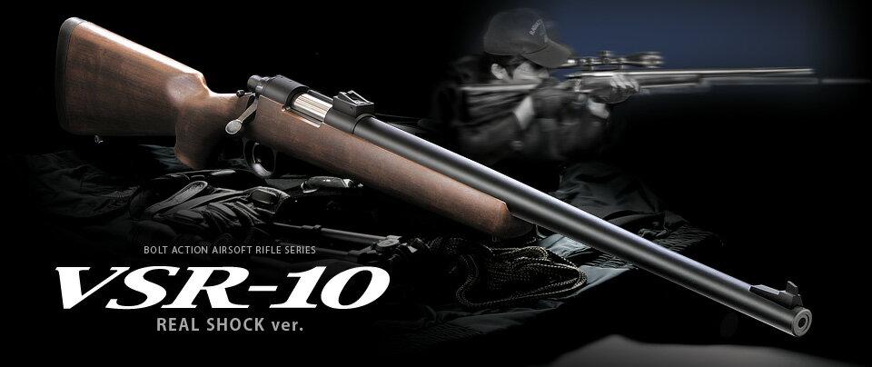 東京マルイ ボルトアクションエアーライフル VSR-10 リアルショックバージョン [エア…...:military-king:10000107