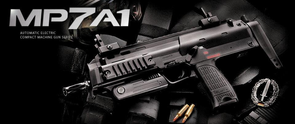 東京マルイ 電動ガン 電動コンパクトマシンガン MP7A1(本体セット) [エアガン/エア…...:military-king:10000282