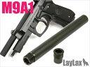ライラクス NINE BALL マルイ M9A1 メタルアウターバレル&SAS [エアガン/エアーガン]