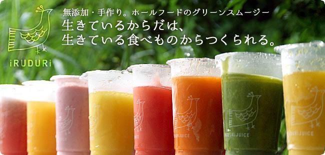 【送料無料/お医者さんの奥さんが飲むホールフードの野菜ジュース/選べる10本セット】野菜まるごと繊維たっぷり★身体に染み込むジュース