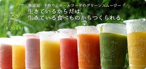 送料無料お試し10本セット/お医者さんの奥さんが飲む野菜ジュース/ダイエットドリンクを楽天で見る