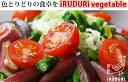 送料無料 沖縄の生野菜を食べよう♪スーパーでは手に入らない珍しい沖縄の野菜鳥のマークのジュース屋さんが贈るイルドゥリ野菜詰め合わせセット沖縄野菜を最低でも8種類詰めます!
