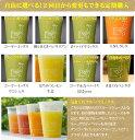 【定期購入30本】お医者さんの奥さんが飲む身体にしみ込む彩り野菜ジュース/選べる30本セット。クレンズダイエットとして抜群の効果!