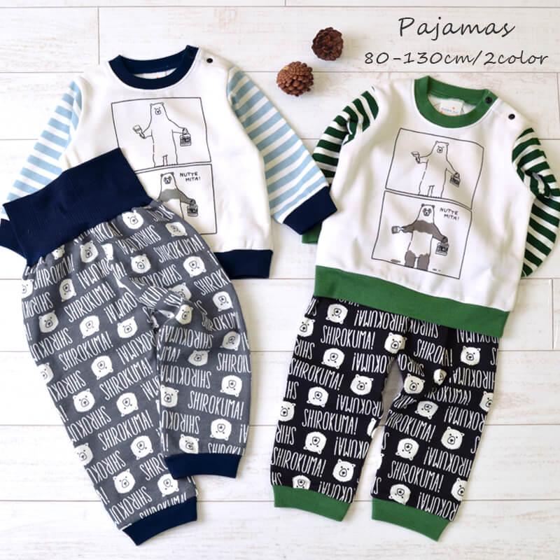 2017秋冬物裏起毛長袖パジャマ男の子かぶりタイプスナップボタン80〜95cmは腹巻付きキッズ子供服