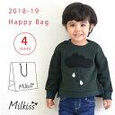 ◇送料無料◇ タイムセール Milkiss(ミルキス) 20...