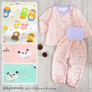 パジャマ ベビー服