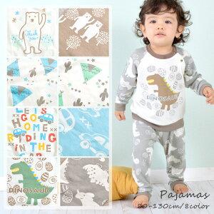 パジャマ Tシャツ スナップ シロクマ