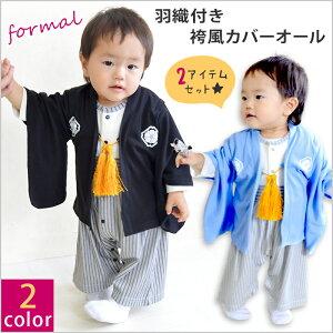 ランキング ロンパース ベビー服 イベント