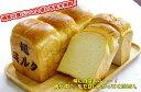 【ミルクランド自家製】生食パン(超ミルク)&ジャムセット / 静岡 富士宮 朝霧高原 おいしい 美味 絶品 逸品