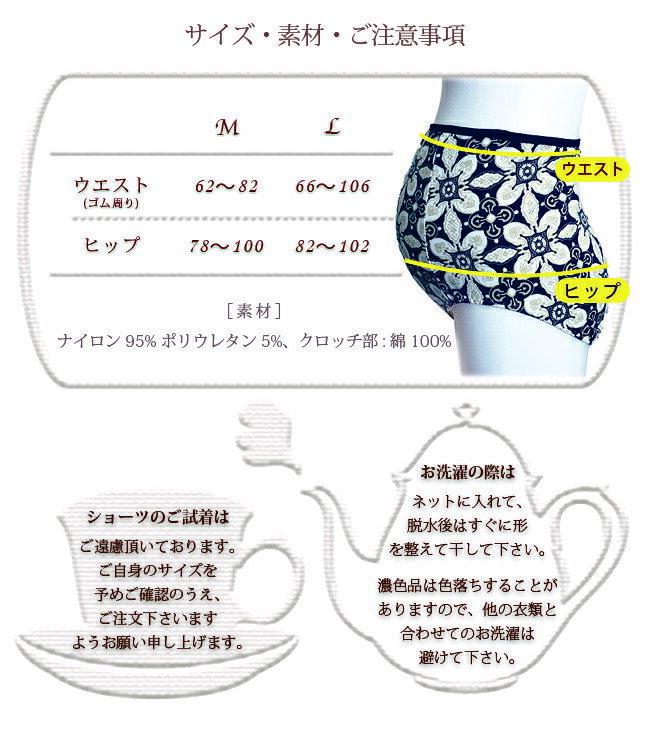 つるんとストレッチ産前マタニティショーツ【マタ...の紹介画像3