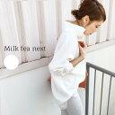 <Milk tea Next>ボリューム・プルオーバーブラウス(洗濯OK、授乳服、マタニティOK)※