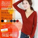あったか軽い!こだわりママシャツ(10分袖)[2枚までメール便可] 授乳服 秋 冬 保温