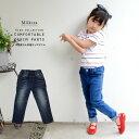 楽天授乳服とマタニティ服のMilk tea<KIDS男の子・女の子>「新色追加!お腹楽ちん本格デニム」(ウエストゴム、自分でお着替えできる!90cm,100cm,110cm,120cm,130cm,140cm)(キッズ 子供 ジュニア デニム ジーパン ストレート クラッシュ ダメージ)【kk】