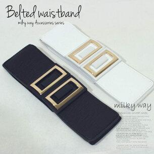 シンプルデザインゴールドプレート レディース バックル トレンド ファッション ウエストマー