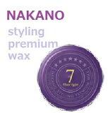 ナカノ NAKANO スタイリング プレミアムワックス 7 60g